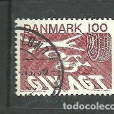Selos: DINAMARCA 1977 - YVERT NRO. 638 - USADO -. Lote 268778039