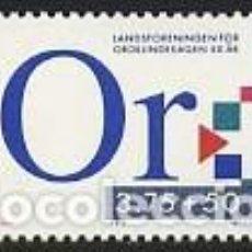 Sellos: SELLO USADO DE DINAMARCA 1992, YT 1039. Lote 269593583