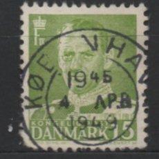 Sellos: DINAMARCA 1948 REY FEDERICO IX USADO * LEER DESCRIPCION. Lote 270344628