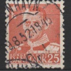 Sellos: DINAMARCA 1950 REY FEDERICO IX USADO * LEER DESCRIPCION. Lote 270344698