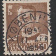 Sellos: DINAMARCA 1950 REY FEDERICO IX USADO * LEER DESCRIPCION. Lote 270344748