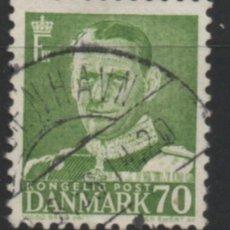 Sellos: DINAMARCA 1950 REY FEDERICO IX USADO * LEER DESCRIPCION. Lote 270344813