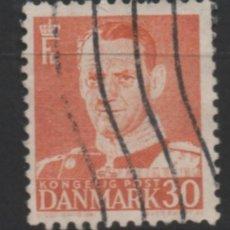 Sellos: DINAMARCA 1953 REY FEDERICO IX USADO * LEER DESCRIPCION. Lote 270344913