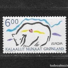 Sellos: GROENLAND Nº 315 (**). Lote 270864978