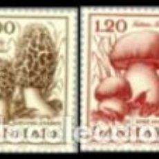 Sellos: SELLOS USADOS DE DINAMARCA 1978, YT 674/ 75. Lote 271128183