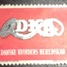 Sellos: RARO SELLO DANÉS PELÍCULA 1946 DANSKE KVINDERS BEREDSKAB (AGENCIA DE EMERGENCIAS DE MUJERES DANESAS). Lote 277055703