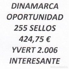 Sellos: INTERESANTE LOTE DINAMARCA, COMPUESTO POR 255 SELLOS, CON 424,75 € CATALOGO YVERT 2.006 +. Lote 277264003