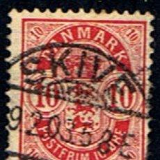 Sellos: DINAMARCA // YVERT 36 A) (DENTADO 12X13 1/2) // 1882-95 ... USADO. Lote 278596213