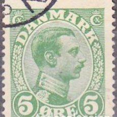 Sellos: 1913 - DINAMARCA - REY CHRISTIAN X - YVERT 73. Lote 288902233