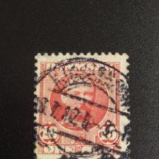 Sellos: ## DINAMARCA USADO 1910 REY CHRISTIAN 10 ORE##. Lote 288915178