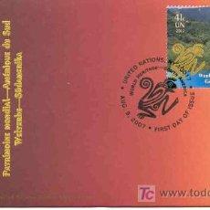 Sellos: ONU 2007.- ONU N. YORK. MATASELLO PRIMER DIA.- PATRIMONIO DE LA HUMANIDAD DE SUDAMERICA. ARQUEOLOGIA. Lote 5763664