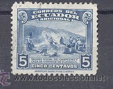 ECUADOR- SEGURO SOCIAL DEL CAMPESINO,-USADO- (Sellos - Extranjero - América - Ecuador)