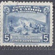 Sellos: ECUADOR- SEGURO SOCIAL DEL CAMPESINO,-USADO- . Lote 21842022