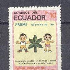 Sellos: ECUADOR-PLAN DE REDUCCION DE ENFERMEDAD Y MUERTE INFANTIL-USADO-SIN CHARNELA. Lote 21842458