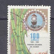 Sellos: ECUADOR-100 AÑOS TRADICION AZUCARER DE ECUADOR-USADO-SIN CHARNELA. Lote 21842471