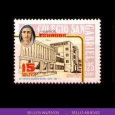 Selos: LOTE SELLO NUEVO - ECUADOR (AHORRA GASTOS COMPRANDO MAS SELLOS. Lote 22182485