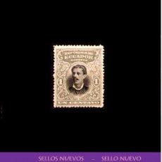 Sellos: LOTE SELLO NUEVO - ECUADOR (AHORRA GASTOS COMPRANDO MAS SELLOS. Lote 22189338
