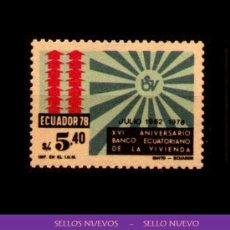 Selos: LOTE SELLO NUEVO - ECUADOR (AHORRA GASTOS COMPRANDO MAS SELLOS. Lote 22189383