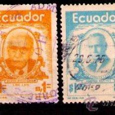 Sellos: LOTE SELLOS ECUADOR /PERSONAJES CELEBRES/MANDATARIOS/PRESIDENTES (AHORRA COMPRANDO MAS SELLOS. Lote 22445824