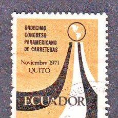 Sellos: ECUADOR.CONGRESO PANAMERICANO CARRETERAS.SELLO USADO.. Lote 25092216