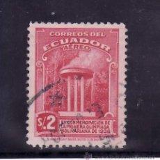 Sellos: ECUADOR A 71 USADA, DEPORTE, LLAMA OLIMPICA, . Lote 25093368