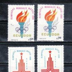 Sellos: ECUADOR 996/7, A 712/3 SIN CHARNELA, DEPORTE, JUEGOS OLIMPICOS DE MOSCU . Lote 58228444