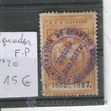 Selos: SELLOS. CLASICOS.ANTIGUOS. ECUADOR.AÑO 1886-1887.FISCAL. POSTAL. MATASELLO ENTERO . GIRO POSTAL.RARO. Lote 29731361
