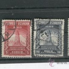Sellos: SELLOS. ECUADOR. AÑO 1939.. Lote 29903211