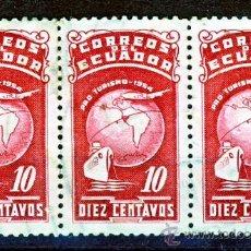 Sellos: ECUADOR.- PRO-TURISMO: 1954.- (1). Lote 30532520