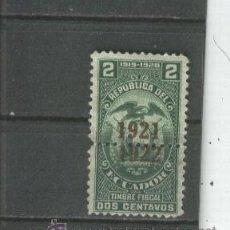 Sellos: RARISIMO SELLO DE ECUADOR. SELLOS ANTIGUOS AÑO 1921-1922 SOBRECARGA. TALADRO PARTIENDO EL SELLO. Lote 35117719