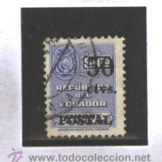 Sellos: ECUADOR 1952 - YVERT NRO. 542 - 50 CTVS - USADO. Lote 38051377
