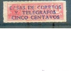 Sellos: FERROCARRIL DE PUERTO BOLIVAR.- SOBRECARGA EN AZUL CASAS CORREOS Y TELÉGRAFOS. 5 CTS. Lote 38624985