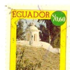 Sellos: 2ECUADOR-915. SELLO USADO ECUADOR. YVERT Nº 915. MONASTERIO COLONIAL. Lote 38983207