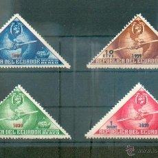 Sellos: SELLOS DE CORREO AÉREO CON SOBRECARGA 1939. Lote 40056297