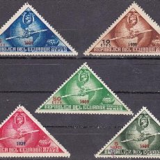 Sellos: ECUADOR 1939. Lote 43381448