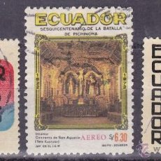Sellos: ECUADOR . Lote 43381503