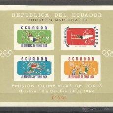 Sellos: ECUADOR JUEGOS OLIMPICOS DE TOKIO HOJITA YVERT NUM. 11 NUEVA ** SIN DENTAR. Lote 47381136