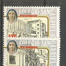 Sellos: ECUADOR YVERT NUM. 1153A/1153B ** SERIE COMPLETA SIN FIJASELLOS. Lote 47381767
