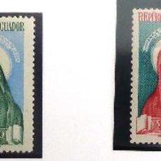 Sellos: SELLOS ECUADOR 1952. NUEVOS. HOMENAJE A SANTA MARIANA DE JESUS.. Lote 47818461