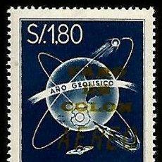 Sellos: ECUADOR 1964 SOBRECARGA FARO DE COLON. Lote 46139301