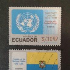 Sellos: SELLOS DE ECUADOR. YVERT 1095/6. SERIE COMPLETA USADA.. Lote 53291721