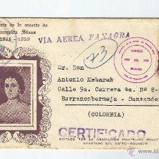 Sellos: ECUADOR CORREO AEREO 1956. . Lote 54544811