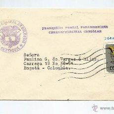 Sellos: ECUADOR CORREO AEREO. CARTA VOLADA DE ECUADOR A COLOMBIA.. Lote 54605842
