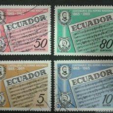 Sellos: SELLOS DE ECUADOR. MÚSICA. YVERT 734/7. SERIE COMPLETA USADA.. Lote 55327171