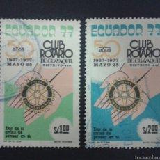 Sellos: SELLOS DE ECUADOR. ROTARY INTERNACIONAL. YVERT 972/3. SERIE COMPLETA USADA.. Lote 55346695