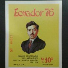 Sellos: SELLOS DE ECUADOR. MEDICINA. FIEBRE AMARILLA. YVERT HB-29 SERIE COMPLETA NUEVA SIN CHARNELA. Lote 55346934