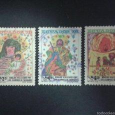 Sellos: SELLOS DE ECUADOR. DIBUJOS INFANTILES. YVERT A 669A/C SERIE COMPLETA USADA.. Lote 55347166