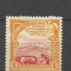 Selos: ECUADOR YVERT NUM. 285 * NUEVO CON FIJASELLOS. Lote 217035136