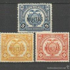 Sellos: ECUADOR MULTA TAXE YVERT NUM. 8/10 SERIE COMPLETA CON FIJASELLOS. Lote 192478506