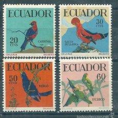 Sellos: ECUADOR Nº 644/8 (YVERT). AÑO 1958.. Lote 58135855